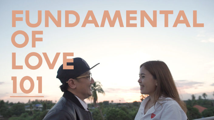 ตำรารัก 101 | Dada x Joe Wedding Presentation