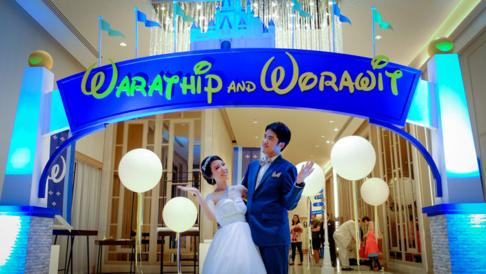 Disney Wedding Theme | Jane x Wit