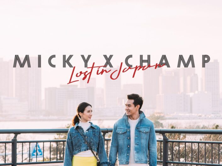 Micky x Champ | Lost in Japan Pre-wedding